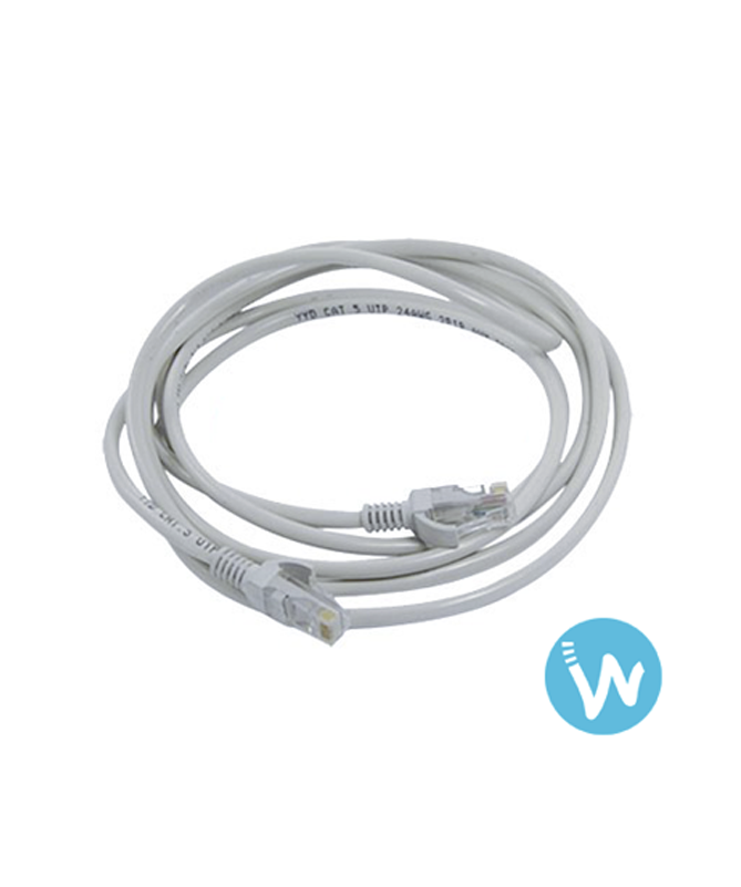 Câble réseau RJ45 - 2m
